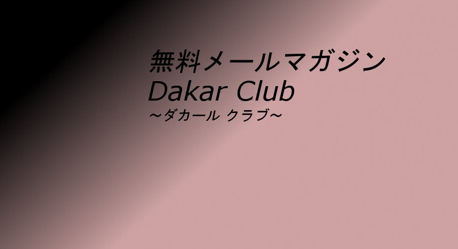 dakarclub
