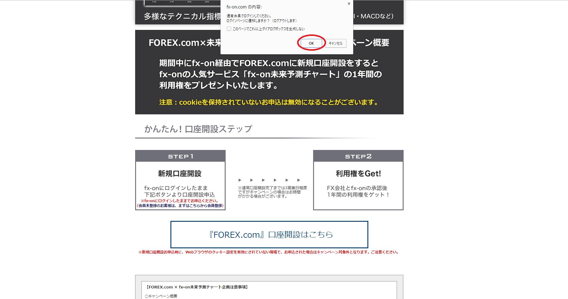 forex01_既